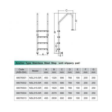 Staircase NSL315-S -STANDARD 3 tbsp EMAUX (China, Australia)  buy in online store PlastDesign Ukraine