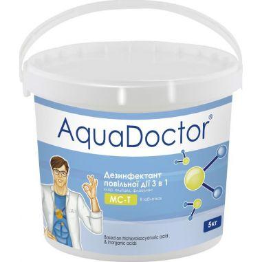 AquaDoctor MC-T хлор 3-в-1 длит. действия 1 кг купить в интернет-магазине ПластДизайн Украина