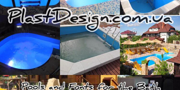 Pools comparison and description of the various types of pools